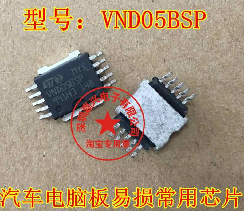1 Pcs VND05BSP VND058SP HSOP10 Auto Ic Automotive Computer Board Chip