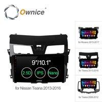 Ownice C500 + 10.1
