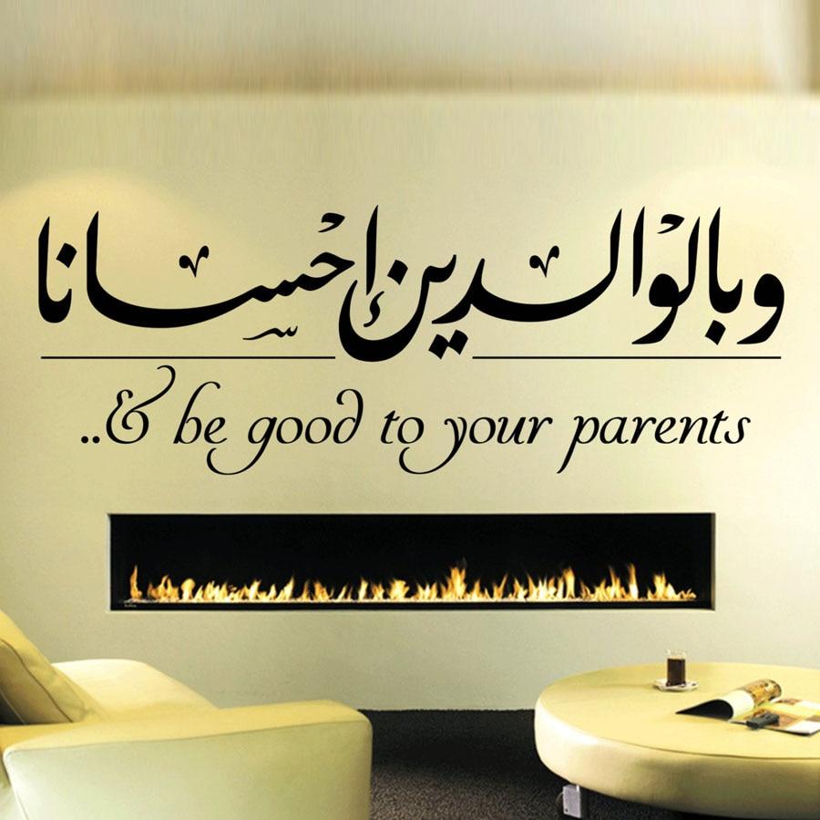 Amazing Muslim Wall Art Ornament - Gallery Wall Art - factografia.com