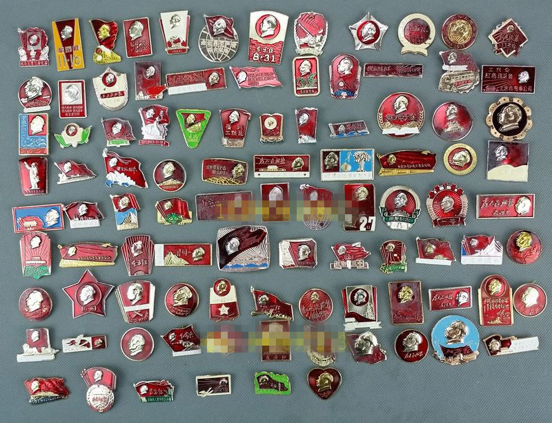 96 pcs Red nostalgic collection of the Cultural Revolution, Mao badges large full new Mao medals with book-in Pins & Badges from Home & Garden    1