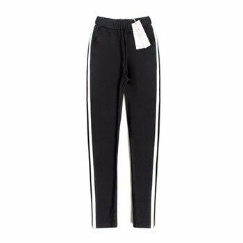 цена на 2020 Women Long Pant Casual Style Side Belt White Striped Stitching Wide Leg Pants Black Casual Loose Trousers wide leg pants