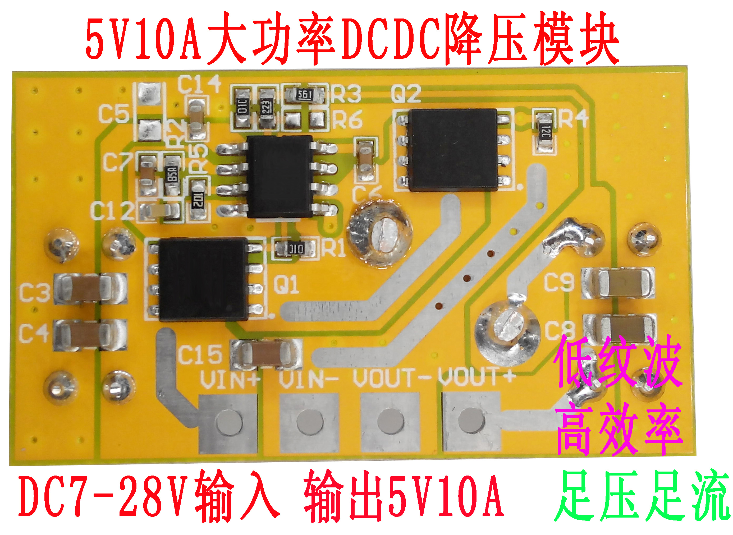 5V10A DC-DC High-power Buck Module, On-board Power Supply, 24V to 5V Power, 12V to 5V Module dc dc buck boost module for solar battery board red lm2577s lm2596s