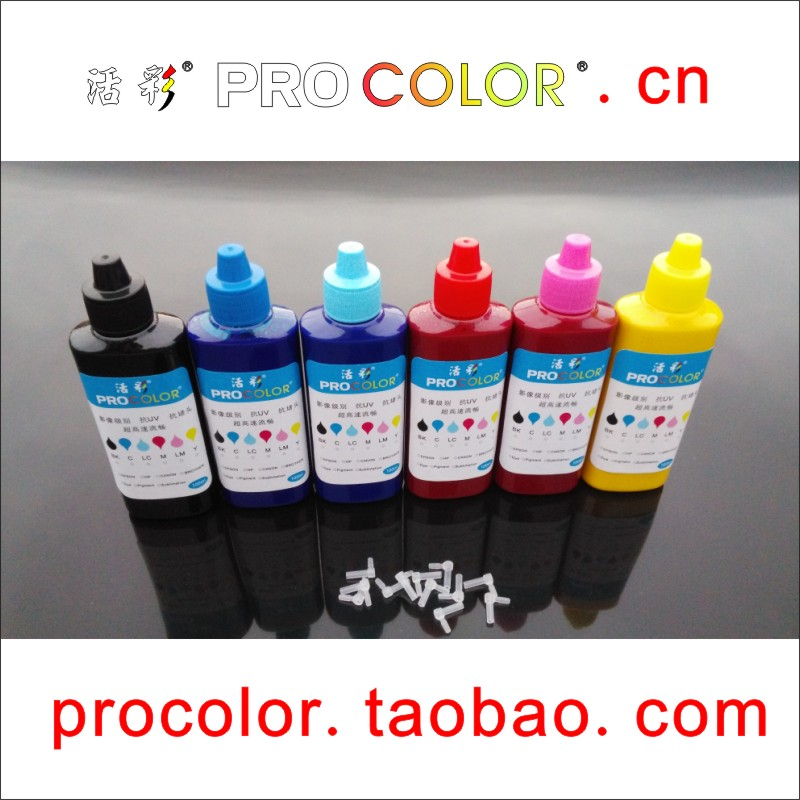 6 Color High Quality Sublimation Ink For Epson inkjet printers all models for cloth/plate/mug/glass/metal/flag/shoes/T-shirt/cup