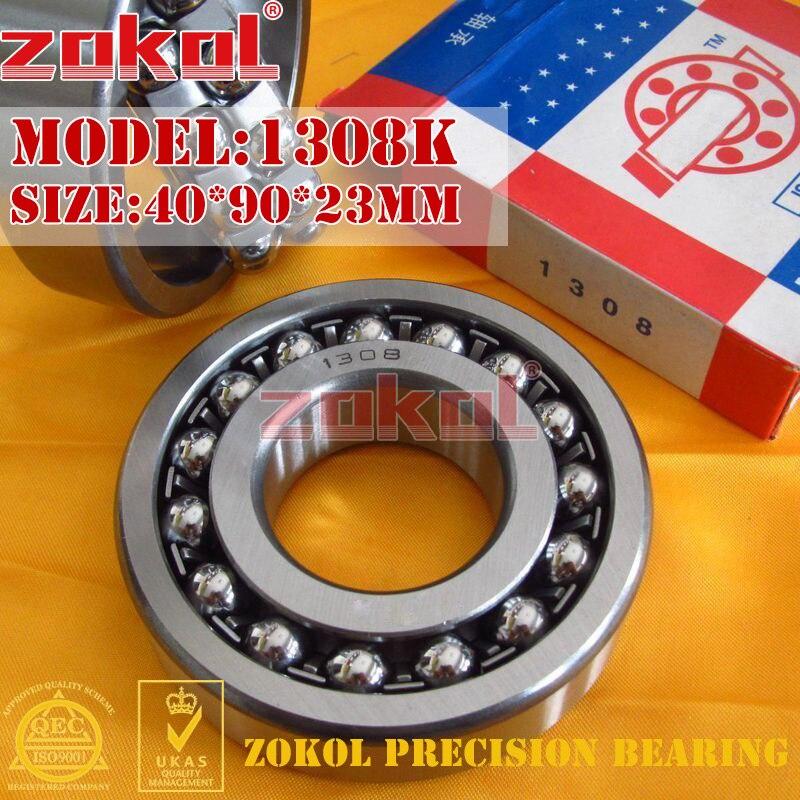 ZOKOL bearing 1308K Tapered bore 111308 Self-aligning ball bearing 40*90*23mm mochu 22213 22213ca 22213ca w33 65x120x31 53513 53513hk spherical roller bearings self aligning cylindrical bore