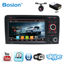 Quad Core 2din Android 7.1 Car DVD di Navigazione di GPS di lettore CD Autoradio Stereo Navi per Audi A3 S3 2006- 2011 car Multimedia system