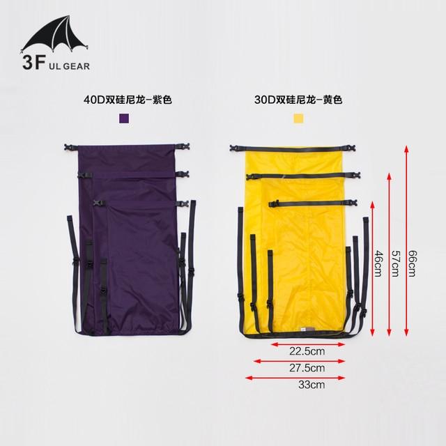 3F UL Gear Compression Stuff BAG Sack Storage Carry Bag 1