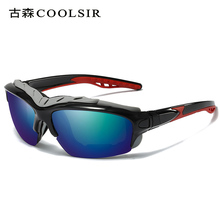 COOLSIR Unisex Sports Cycling Bike Sun Glasses Sunglasses For Men Women Bicycle Fishing Driving Glasses Man men sport sunglasses cycling glasses bicycle bike fishing driving sun glasses wholesale glasses for man women sunglasses