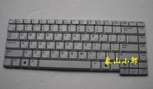 Russische für samsung r40 r39 r41 silber notebook tastatur ru version