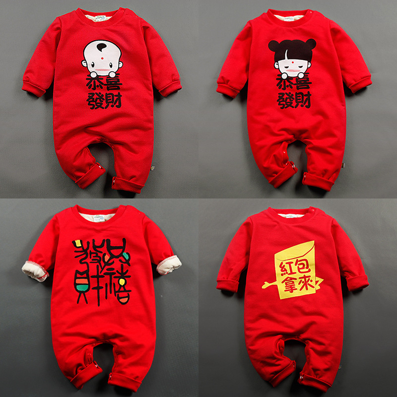 HI BLOOM Cotton Baby Boys Girls Chinese New Year Clothes Lovely Costume Traditional Clothing Print Baby Infant Onesie Jumpsuits
