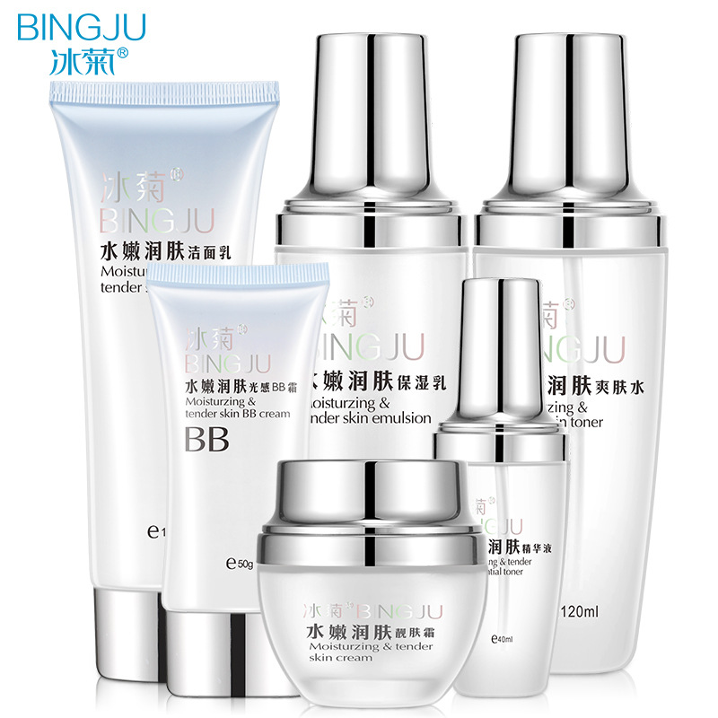 Bingju Female Body Lotion Skin Care Set Hydrating Brightening Anti-aging Whitening And Moisturizing Hyaluronic acid 6pcs / lot logona daily care body lotion organic aloe verbena объем 200 мл