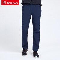 Toread новые походные брюки мужские походные брюки удобные дышащие мягкие оболочки брюки износостойкие эластичные брюки