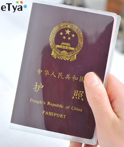 eTya Transparent PVC Women Men Travel Passport Cover