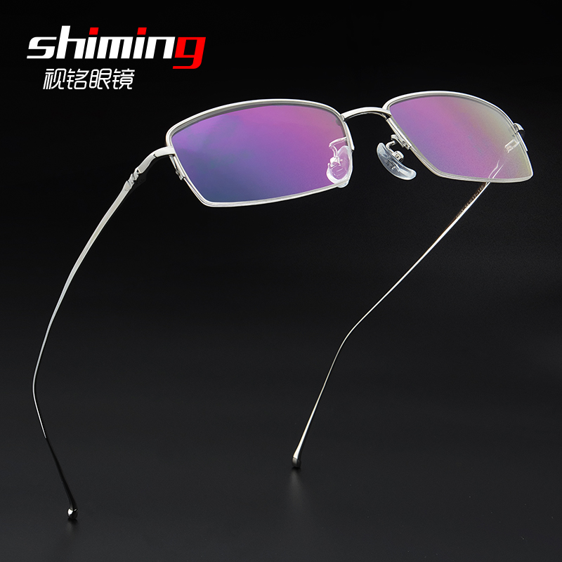 2017 hot Fashion titanium half frame eyeglasses business men spectacle frame myopia presbyopia eyeglasses semi-rimless glasses