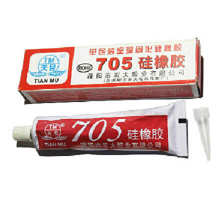 50ML Outdoor Tent Waterproof Repair Glue Transparent 705 Silicone Rubber Gel Adhesive & Sealants
