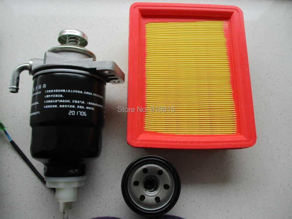 KIPOR KDE19EA3 KDE16EA3 KDE19EA KDE16EA FILTER ELEMENT AIR FILTER FUEL FILTER OIL FILTER KM376 ENGINE DIESEL GENERATOR PARTS changchai zn385q for generator set the set of filters including fuel filter oil filter and air filter part number