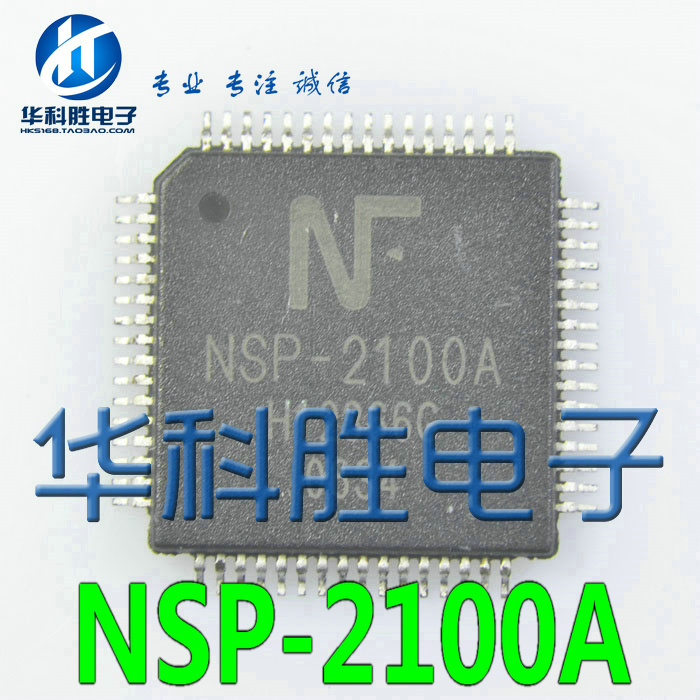 NSP 2100A Free new chip Shipping-in Demo Board from Computer