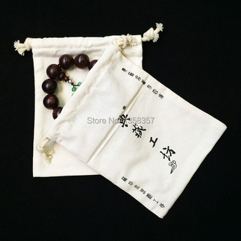 (100pcs/lot)High quality jute/linen/flax drawstring jewelry bag for cosmetic/mouses Size be customized,many colors,wholesale