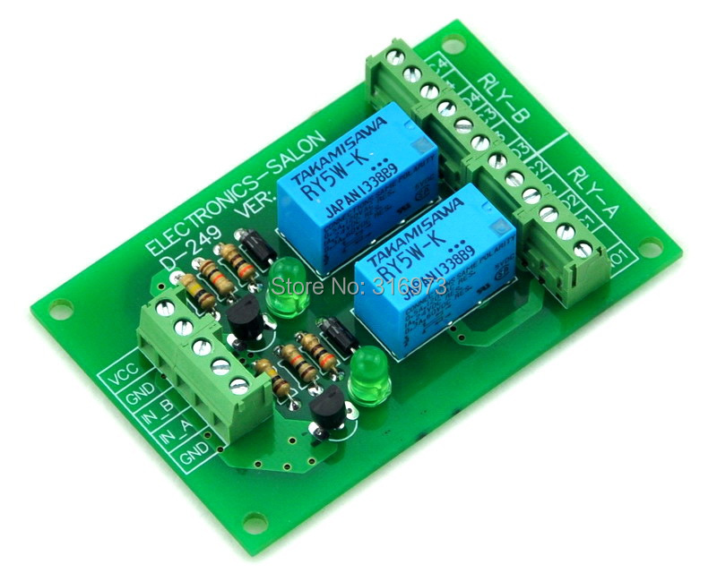 Best Buy Two DPDT Signal Relays Module Board, 5V, for 8051 PIC ...