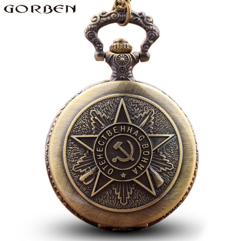 Vintage Bronze USSR Communism Quartz Pocket Watch Soviet Sickle Hammer Necklace Pendant Chain Clock Women Men Russia Day Gift