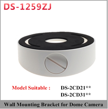 CCTV Equipment DS-1259ZJ Ceiling Mounting Bracket for Mini Dome Digicam Go well with for DS-2CD31 and DC-2CD21 Sequence