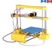 Tianwei 3d printer diy package three-dimensional 3d desktop printer diy 3d printer