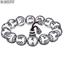 Браслет ручной работы из серебра 925 пробы Тибетский браслет
