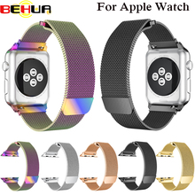 For Apple Watch Fully Magnetic Closure Clasp Mesh Loop Milanese Stainless Steel Bracelet 38mm 42mm Strap for iWatch Series 3 2 1 hot sale hoco 3 colors milanese band for huawei watch 42mm with magnetic closure and beautiful retail package