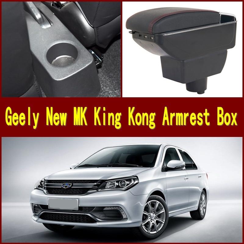Untuk New Geely MK kotak sandaran tangan gc6 kotak sandaran tangan - Suku cadang mobil - Foto 2