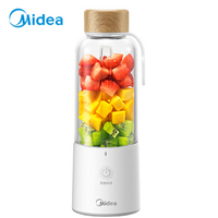 Midea New Product Mini Electric Juicer Rechargeable Portable Juice Extractable Mixer Can Be Used As A Charging Treasure