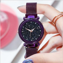 Luxury Women Watch Fashion Elegant Magnet Buckle Vibrato Purple Ladies Wristwatc