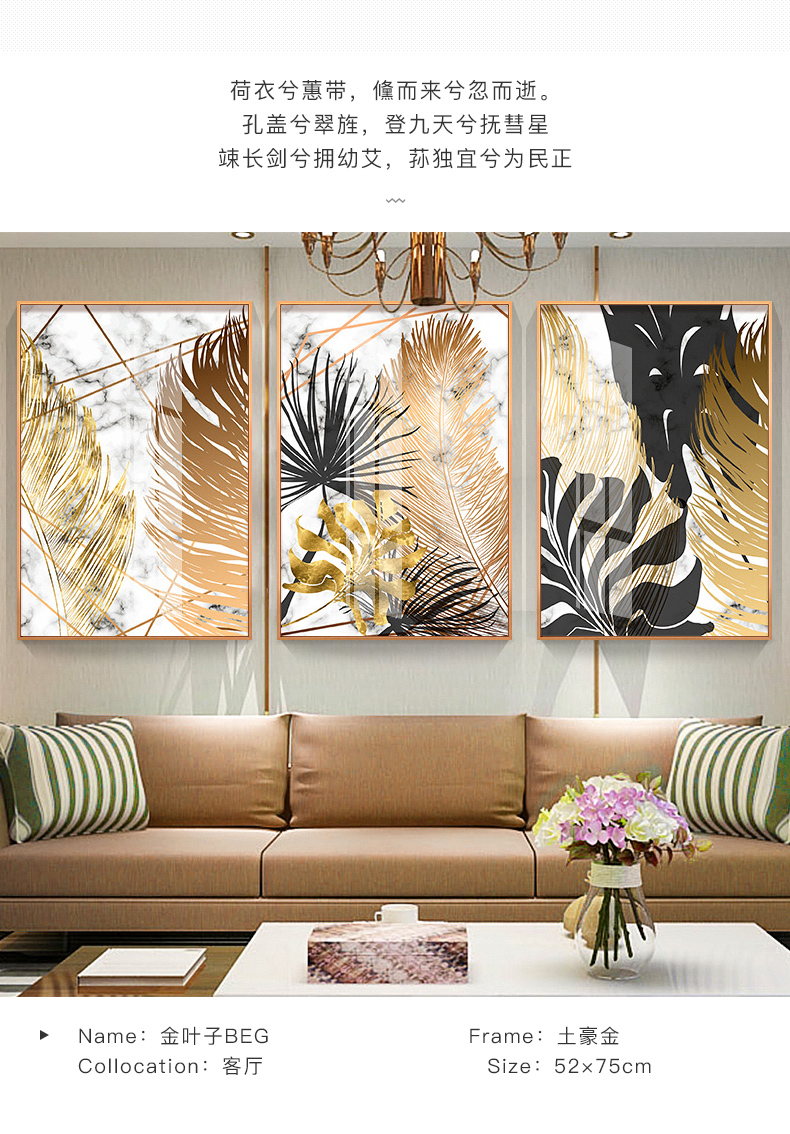 HTB1Q8qpXJjvK1RjSspiq6AEqXXaF Nordic style Golden leaf canvas painting posters and print modern decor wall art pictures for living room bedroom dinning room