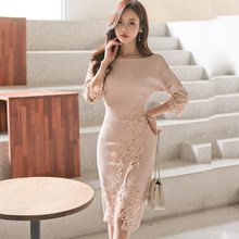 f5987ffbe2da2 pink lace edge autumn women dress elegant casual office ladies dresses  korean vestidos Robe femme