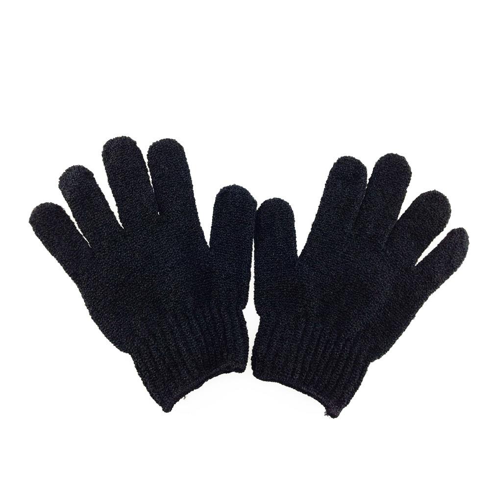 MUSEYA 1 Pair Of Bath Body Shower Exfoliating Gloves