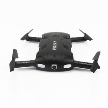Flytec FQ05 RC Selfie Drone 2.4G 3D Foldable Flying Drone with 0.3MP WIFI FPV Camera quadcopter Rc helicopter toy for kids gift