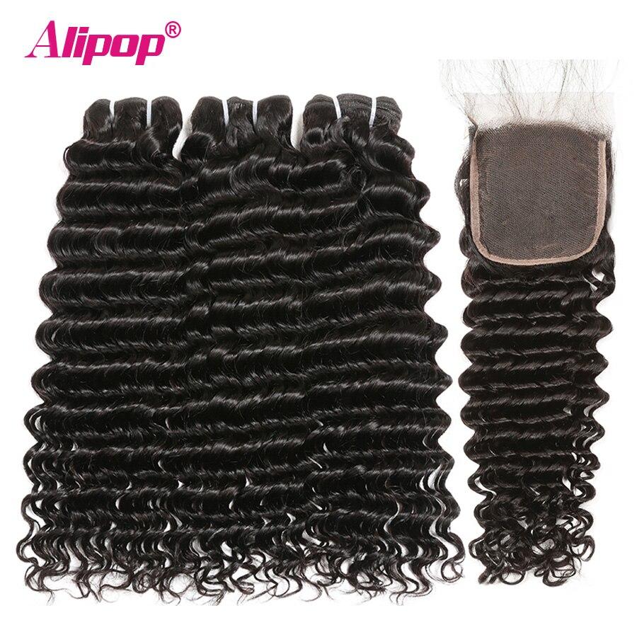 Brazilian Hair Deep Wave 3 Bundles With Closure 5X5 Lace Closure Alipop Remy Hair Vendors Human