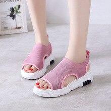 цены на Women's Knit Fabric Platform Sandals Open Toe Wedges Sandals Casual Leisure Flat Sports Sandals  в интернет-магазинах