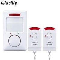 QIACHIP Home Security PIR MP Alert Infrared Motion Sensor Anti Theft Motion Detector Alarm Monitor Alarm