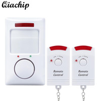 QIACHIP Home Security PIR MP Alert Infrared Motion Sensor Anti Theft Motion Detector Alarm Monitor Alarm
