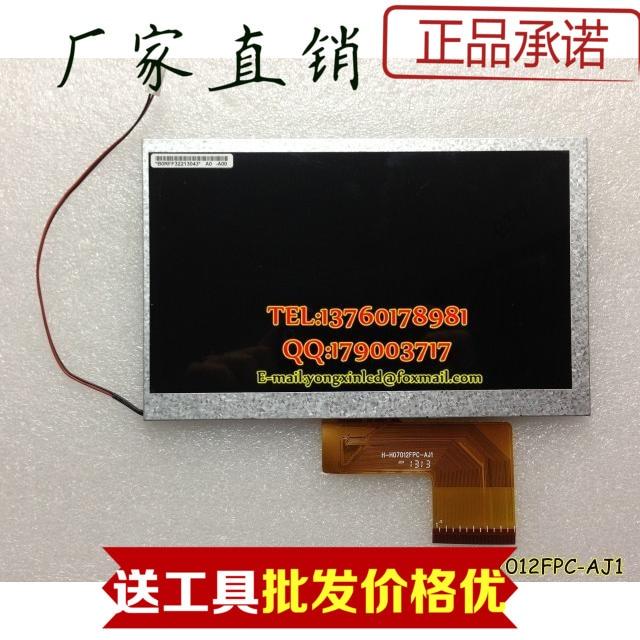 MERIT0 Mai million tablet computer screen LCD screen H-H07012FPC-AJ1 благовоние merit fang gdf20058