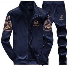 fashion mens hoodies and sweatshirts winter jacket men's winter hoodies cotton coats Male Hooded Jackets