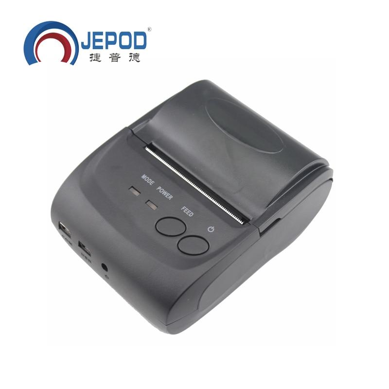 JP-5802LYA 58 мм Portablle Android Bluetooth термичен принтер за получаване на принтер за мобилен POS принтер с Bluetooth принтер за билети