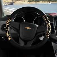 Capa de volante do carro 4 estações universal suprimentos automóveis moda personalizado impressão leopardo capa de roda
