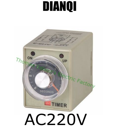 AH3-2 AC 220V 8 Pin DPDT 0-3 Hours 3H Power on Delay Timer Time Relay with socket base max 10s 12vdc h3y 2 power on 3a time delay relay solid state dpdt socket base