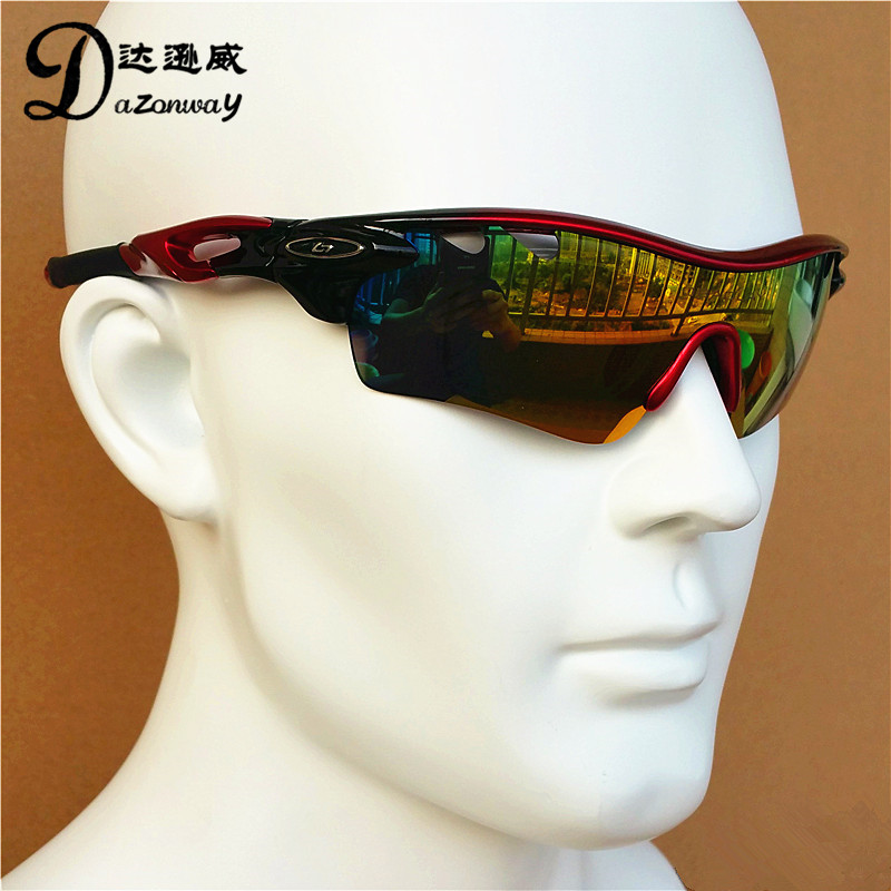 OBAOLAY Men Women Polarized Cycling Sunglasses Sports Road Bicycle Glasses MTB Bike Sun Glasses Fishing Goggles Running Eyewear цена