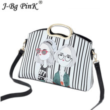 Brand Women Bags 2018 Luxury cartoon pictures Bag Famous Female Pu Leather Handbag Crossbody bags Sac A Main Femme