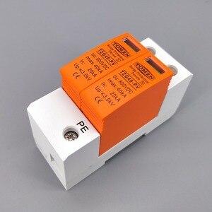 Image 4 - جهاز منع تسرب التيار المستمر SPD DC 800V 20KA ~ 40KA