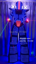 LED robot Costume /led lights costumes/LED Clothing/Light suits/ LED Robot suits