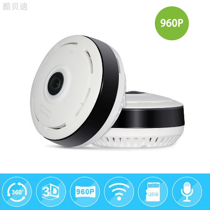 HD FishEye IP camera 960P 360 degree Full View Mini CCTV Camera 1.3MP Network Home Security WiFi VR Camera Panoramic IR Camera кеды findlay findlay fi020awxnm35