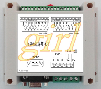 4 way NTC+12 Road 4 to 20mA collection module temperature, current and voltage MODBUS-RTU to support configuration.