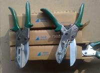 Free Shipping Silk Screen Printing Squeegee Rubber Blade Cutter DIY Manual Cutting Machine Tool